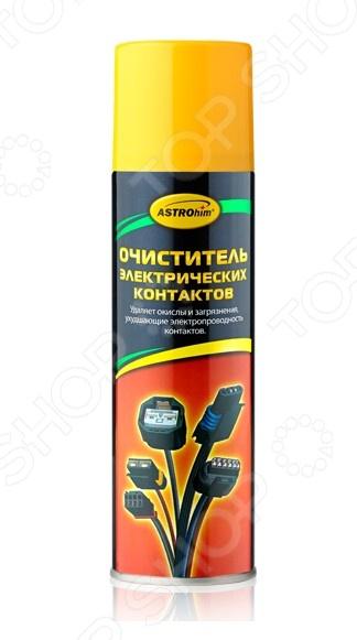 Очиститель электрических контактов Астрохим ACT-432 очиститель деталей тормозов и сцепления астрохим act 4306 антискрип