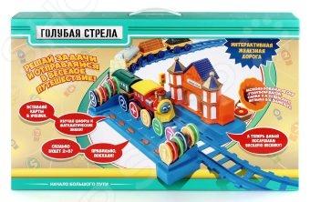 Набор железной дороги игрушечный Голубая стрела 87190