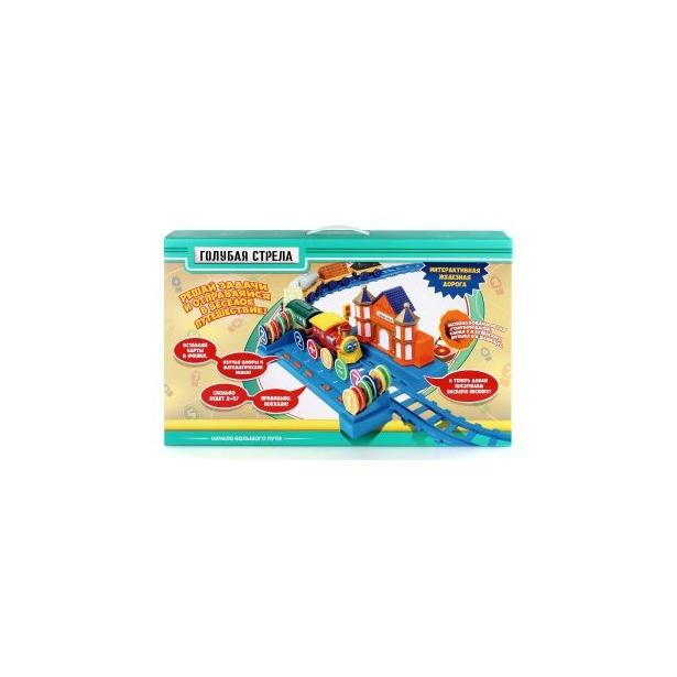фото Набор железной дороги игрушечный Голубая стрела 87190