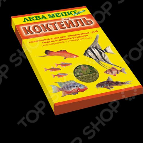 Корм для рыб Аква Меню «Коктейль»Витамины и добавки. Корм для рыб<br>Корм для рыб Аква Меню Коктейль обогащенный белком и микроэлементами корм для выращивания полноценных аквариумных рыб. Изготовлен из натуральных продуктов. Питательные вещества также эффективно удовлетворяют все пищевые потребности рыбок без необходимости скармливания больших порций. Предназначен для мелких и средних рыб:: живородящих, цихлид, харациновых, лабиринтовых, карповых, различных сомов и др, размером 2 10 см. Кормить рыбок надо 1-2 раза в день. Перекармливать их при этом не стоит, так как это приводит к ухудшению биологического равновесия в аквариуме, а также к ухудшению самочувствия. Вскрытую упаковку с кормом необходимо плотно закрыть после использования. Энергетическая ценность: белок 48 ; жир 7 ; клетчатка 5,2 ; Влажность 10 .<br>