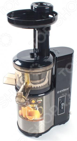 Соковыжималка Endever Sigma-95Соковыжималки<br>Соковыжималка Endever Sigma-95 станет прекрасным дополнением к набору мелкой бытовой техники для кухни. Представленная модель выгодно отличается от традиционной, т.к. она оснащена шнековым механизмом. Фрукты, ягоды и овощи измельчаются и протираются сквозь решетку с помощью шнека, который движется со скоростью 50-80 оборотов в минуту. За счет этого, конечный продукт сохраняет витамины, полезные вещества и естественный аромат, а общий процент сока составляет 90 . Низкая скорость исключает нагрев прибора, снижает до минимума издаваемый при работе шум, а мелкоячеистый фильтр из нержавеющей стали не позволяет продуктам окисляться. Также для вашего удобства предусмотрена функция реверса. В целях безопасности устройство автоматически отключается при перегреве или неправильной сборке.<br>