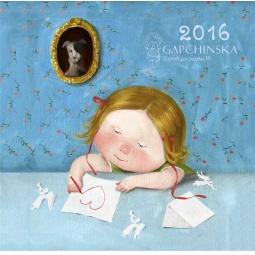 фото Евгения Гапчинская. Любовь. Календарь настенный на 2016 год
