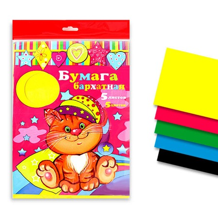 Купить Бумага цветная бархатная Феникс 24403