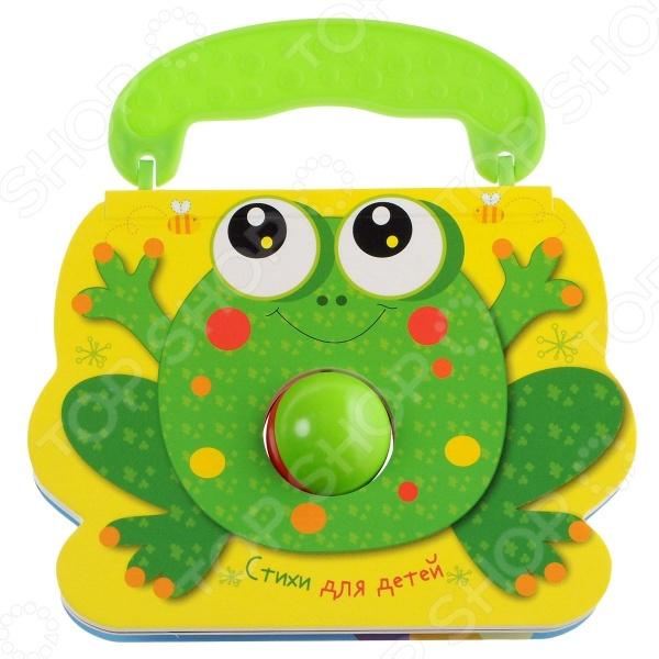 Стихи для детей. ЛягушкаКнижки-игрушки<br>Книжка с погремушкой содержит стихи для детей Т. Куликовской с замечательными иллюстрациями Ольги Вовиковой. Для детей до 3-х лет. Книжка с вырубкой.<br>