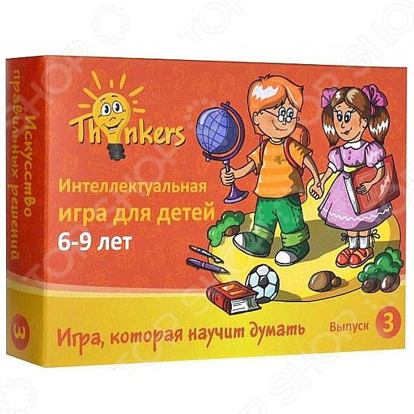 Игра логическая Thinkers «Выпуск 3» головоломка thinkers крест папараци 0712 от 7 лет