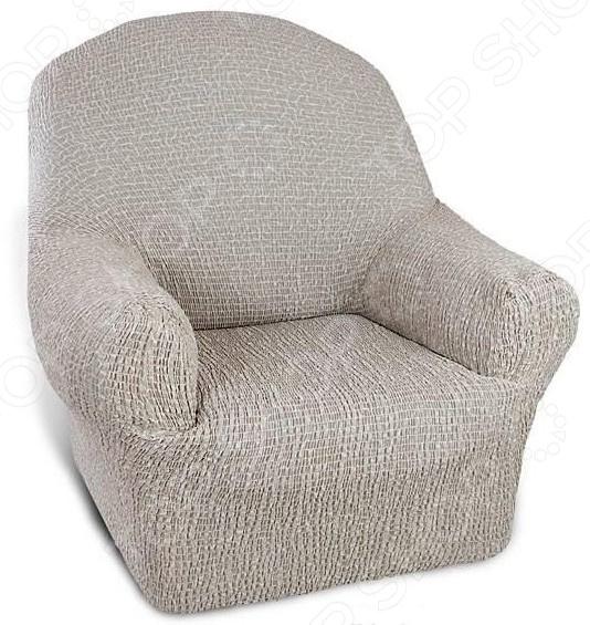 Натяжной чехол на кресло «Плиссе. Лен»Чехлы на кресла<br>Кардинальное изменение интерьера Натяжной чехол на кресло Плиссе. Лен инновационный чехол, который даст вторую жизнь старой мебели, поможет ей засиять новыми цветами и кардинально преобразит интерьер. Чехол станет приемлемым выбором для тех, кто хочет грамотно расходовать средства, при этом не потерять в качестве. Модель экологична и гипоаллерганна, поэтому может быть использована в доме, где есть люди, которые страдают от аллергии. Выполнена в теплых бежевых тонах, который привнесет свежесть и уют. Стоит отметить, что чехол превосходно натягивается и садится на мебель за счет эластичных нитей, а также легкой, и воздушной ткани, которая придает визуальный объем. Поэтому надеть его на кресло не составит особого труда. Преимущественно садится на кресла стандартной формы и габаритов. Преимущества  Сделан из мягкой ткани, приятной на ощупь.  Прострочен эластичными нитями по горизонтали.  Обладает повышенной износостойкости.  Ткань не деформируется и не выцветает после стирки.  Материал не просвечивает.  Высокая степень растяжимости и усадки.  Его можно не гладить.  Защита мебели Сохранение чистоты и гигиеничности это немаловажная часть работы, с которой чехол с легкость справляется. Он используется не только трансформации интерьера, но и для защиты от пыли, пятен, а хозяев от необходимости регулярной чистки. А ведь оригинальную ткань от мебели не так то просто выстирать. Поэтому чехол будет не только красивым дополнением, но и необходимой мерой предосторожности. Ведь случаи бывают разные. Отстирать чехол можно в стиральной машинке при температуре 40 С без отжима. Пятна выводятся без проблем, без дорогостоящей химчистки. Также важно отметить, что такую ткань не обязательно гладить. Легко надевается на кресло и держит форму.  Одежда для вашей мебели Способов обновить старую мебель не так много. Чаще всего приходится ее выбрасывать, отвозить на дачу или мириться с потертостями и поблекшими цветами. Особенно обидно из