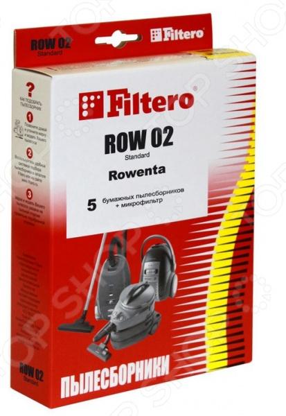 Мешки для пыли Filtero ROW-02 (5) Standard