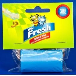 Купить Пакеты для уборки фекалий Mr.Fresh F302