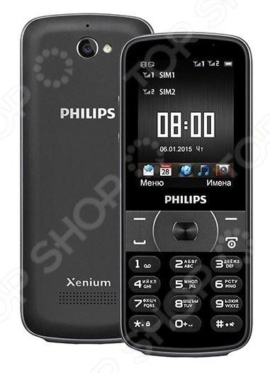 Мобильный телефон Philips E560 мобильный телефон philips e560 black