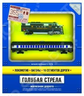 Набор железной дороги со светозвуковыми эффектами Голубая стрела 87121