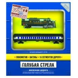 фото Набор железной дороги со светозвуковыми эффектами Голубая стрела 87121