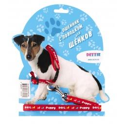 фото Ошейник с поводком для щенков DEZZIE Puppy Dog. Цвет: красный
