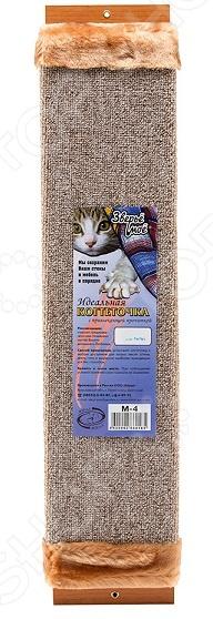 Коврик-когтеточка для кошек Зверьё моё с мехом и пропиткой. В ассортименте