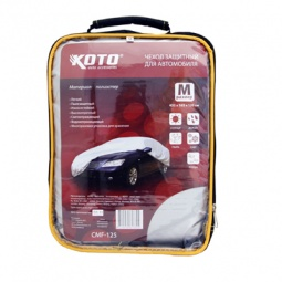 фото Чехол защитный для автомобиля KOTO. Размер: 432х165х120 см. Модель: CMF-125