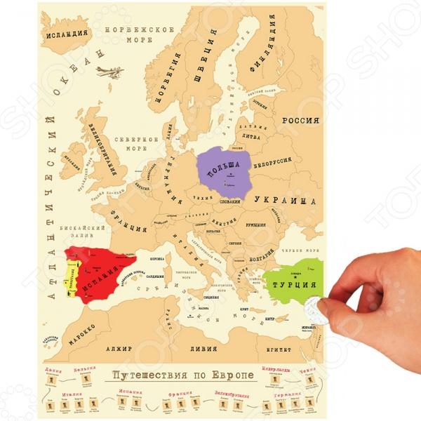 Карта настенная 1&amp;amp;2 team «Галопом по Европам»Декор стен. Постеры<br>Карта настенная 1 2 team Галопом по Европам это отличный выбор для тех, кто любит путешествовать. Данная модель позволяет отмечать те страны, которые вы уже посетили, ведь ее верхний слой стирается монетой, по принципу лотерейного билета. Карта довольно точная и включает в себя моря, океаны и островные государства, которые есть в Европе. Планируйте, какие места вы хотите посетить, и готовьте монетку! Изделие упаковано в тубус.<br>