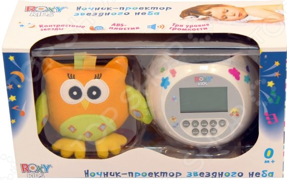 Ночник-проектор для ребенка Roxy-Kids OLLY «Звездное небо. Сова» ночники roxy ночник проектор звездного неба олли
