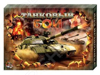 Игра настольная Десятое королевство «Танковый бой» настольная игра логическая десятое королевство танковый бой 994
