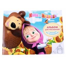 фото Альбом для рисования с раскрасками Росмэн «Маша и Медведь» 3
