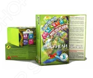 Набор для создания мыла Инновации для детей «Джунгли» основа для мыла украина оптом