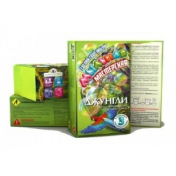 Купить Набор для создания мыла Инновации для детей «Джунгли»