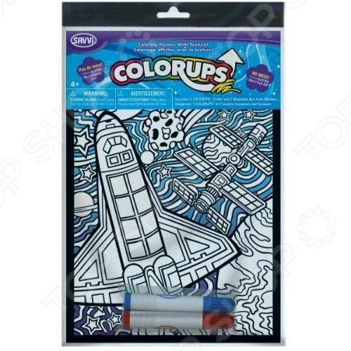Раскраска с фломастерами Savvi «Космос»Раскраски<br>Раскраска с фломастерами Savvi Космос позволит развить ребенку творческие наклонности, а также повысить концентрацию и усидчивость, ведь он будет стараться правильно наносить цвета и не вылезать за рамки, чтобы не испортить картинку. Наборы ColorUps подойдут как для девочек, так и для мальчиков, ведь они посвящены одним из самых интересных тем для детей: космические корабли и пришельцы, феи и принцессы, дикие животные, бабочки, совы, мега машины каждый ребенок сможет найти для себя интересную тему. В комплекте:  Раскраска;  2 маркера.<br>