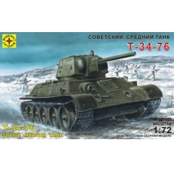 фото Сборная модель танка Моделист «Т-34-76» средний