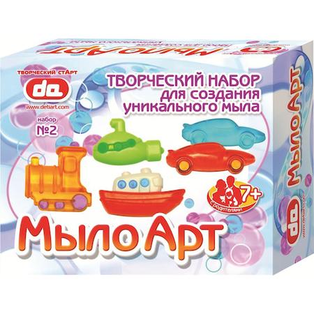 Купить Набор для изготовления мыла ДЕТИ АРТ «Мыло Арт. Транспорт»