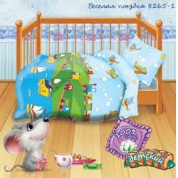 Купить Детский комплект постельного белья Кошки-Мышки Веселая поездка