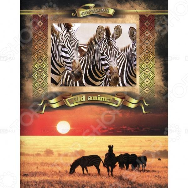 Тетрадь в клетку с вырубкой Ульяновский Дом печати «Дикие животные: Зебры»