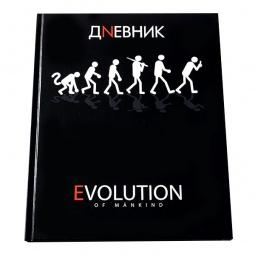 фото Дневник школьный для старших классов Бриз «Эволюция»