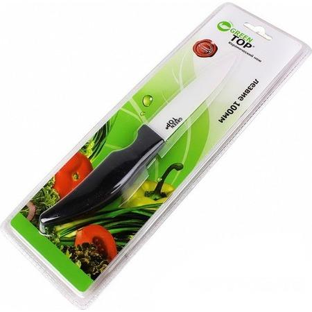 Купить Нож для овощей и фруктов GreenTop 4011-A05BL