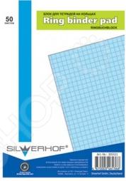 Блок сменный для тетради на кольцах Silwerhof 305511Школьные тетради<br>Блок сменный для тетради на кольцах Silwerhof 305511 предназначен для общих тетрадей с кольцевым механизмом. С помощью дополнительных листов вы сможете увеличить объем внутреннего блока тетради и продлить срок ее службы. Листы выполнены из бумаги голубого цвета. Блок состоит из 50 листов.<br>