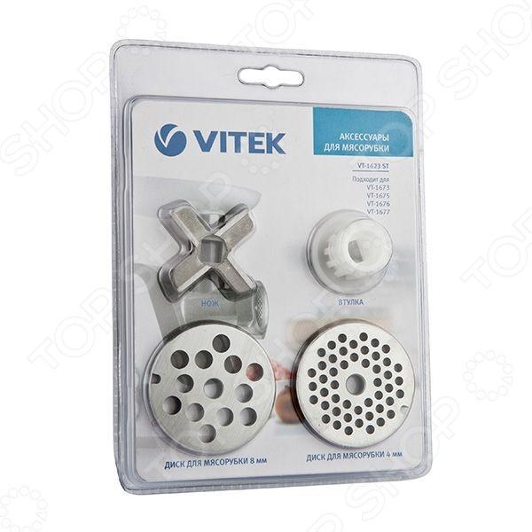 Набор аксессуаров для мясорубок Vitek VT-1623