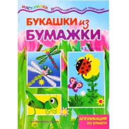 Колобок мультфильм советский