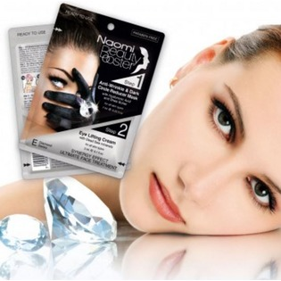 Купить Лифтинг-комплекс для глаз: маска от морщин и крем осветляющий Naomi Wrinkle & Dark Circle Reducer