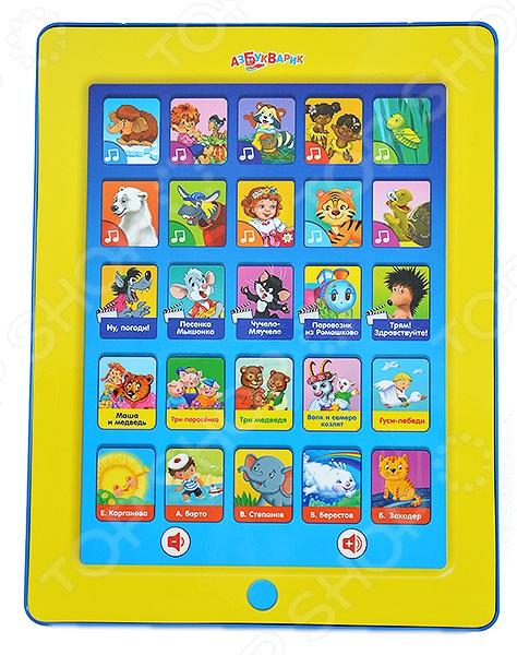 Планшет игрушечный Азбукварик «Сказочка» планшет обучающий азбукварик сказочка для маленьких