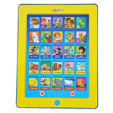 Купить Планшет игрушечный Азбукварик «Сказочка»