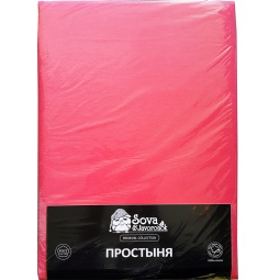 фото Простыня гладкокрашеная Сова и Жаворонок Premium. Цвет: розовый. Размер простыни: 220х240 см