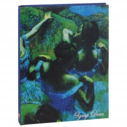 фото Эдгар Дега. Голубые танцовщицы. Блокнот (коричневая бумага)
