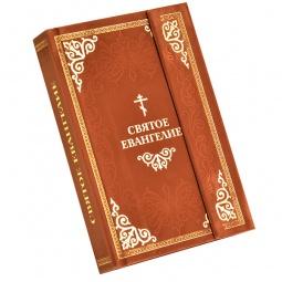 Купить Святое Евангелие
