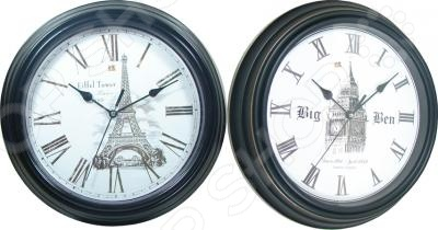 Часы настенные Irit IR-619. В ассортименте