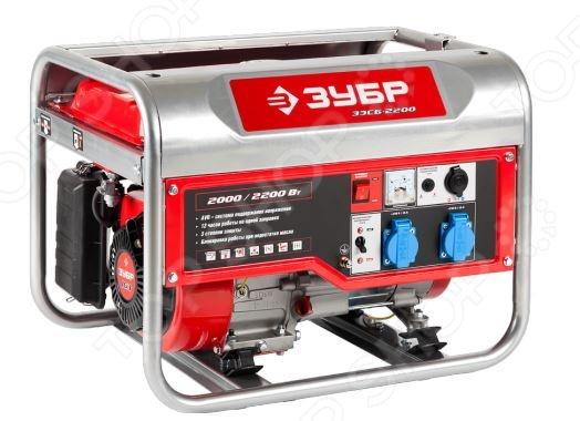 Генератор бензиновый Зубр ЗЭСБ-2200 в минске технику для дома