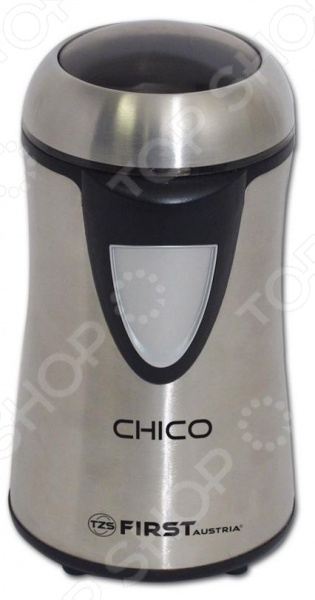 Кофемолка First 5485-1