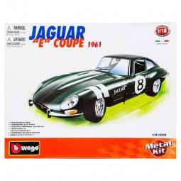 """Купить Сборная модель автомобиля 1:18 Bburago Jaguar """"Е"""" Coupe"""