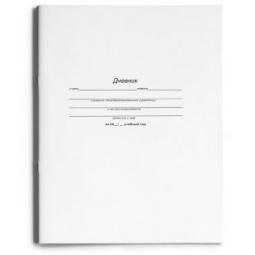 фото Дневник школьный Проф-Пресс «Белый стандарт»