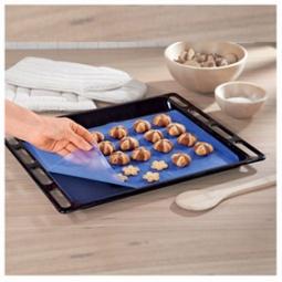 Купить Коврик для запекания Bradex «Пекарь»