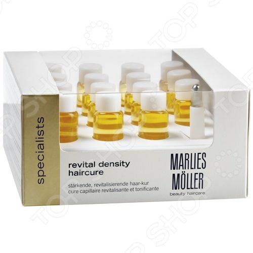 Средство для восстановления густоты волос Marlies Moller Specialist концентрат marlies moller specialist hair