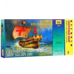 Купить Подарочный набор Звезда «корабль крестоносцев»