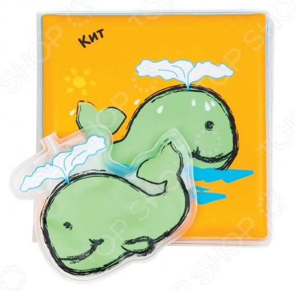 фото Книжка для ванной Мир детства «Кит с фонтанчиком» с брызгалкой, Игрушки для ванной