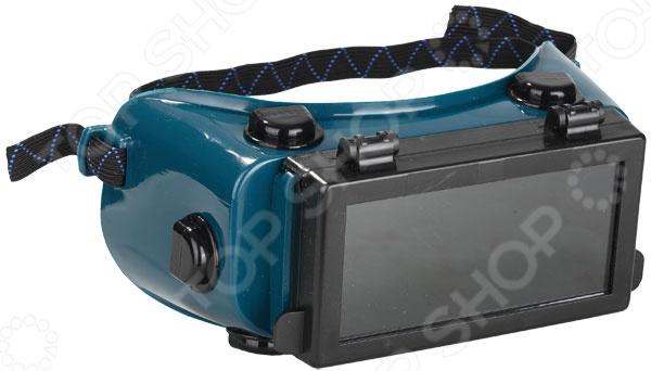 Очки газосварщика Stayer Professional 1107_z01 защитные очки stayer professional газосварщика защитные панорамные 1107 z01